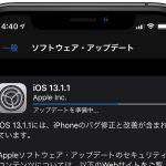 iOS-13_1_1-Update.jpg