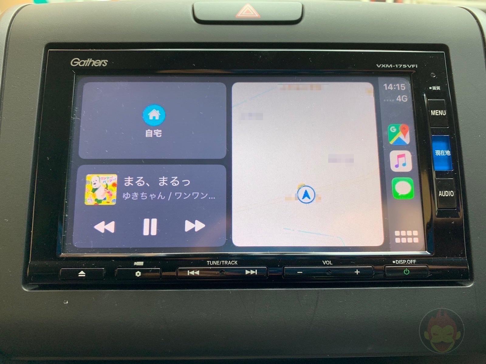 iOS13-major-features-carplay-02-2.jpg
