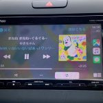 iOS13-major-features-carplay-05.jpg