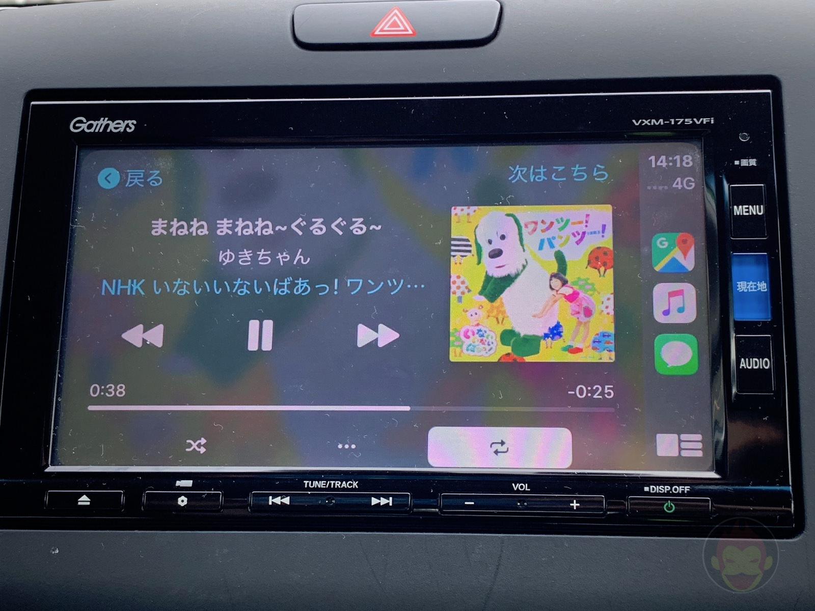 iOS13-major-features-carplay-05.jpg