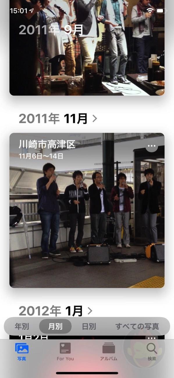 iOS13-major-features-screenshots-02.jpg