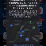 iOS13-major-features-screenshots-2-01-2.jpg