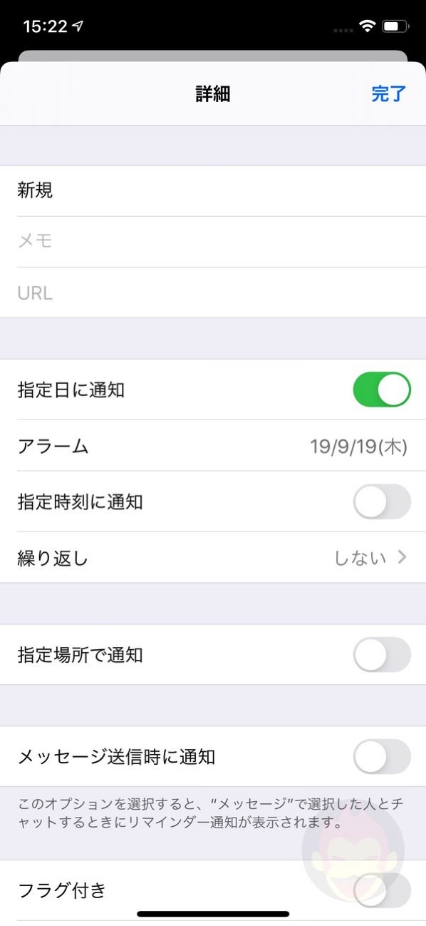 iOS13-major-features-screenshots-20.jpg