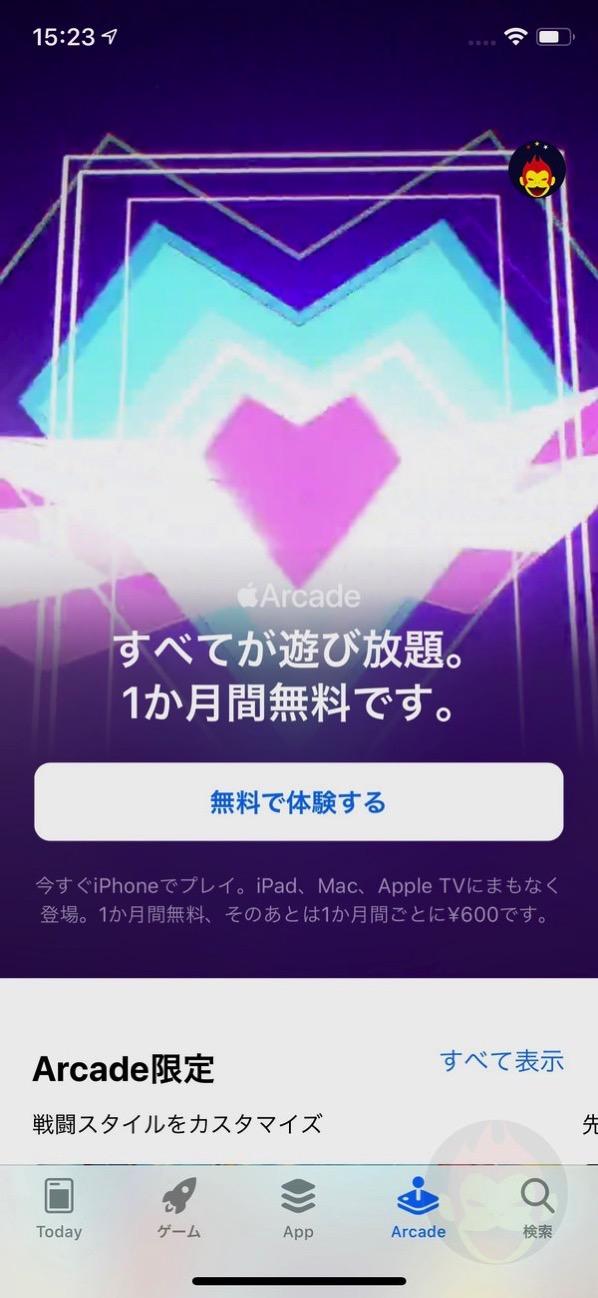 iOS13-major-features-screenshots-21.jpg