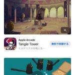iOS13-major-features-screenshots-22.jpg