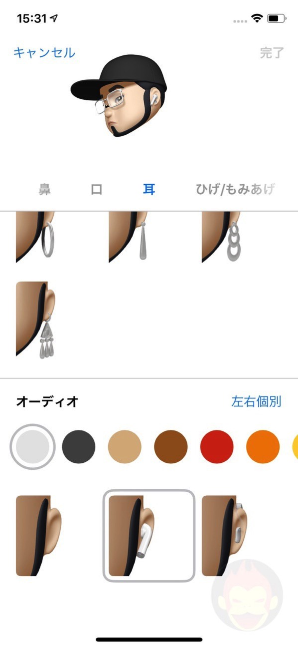 iOS13-major-features-screenshots-23.jpg