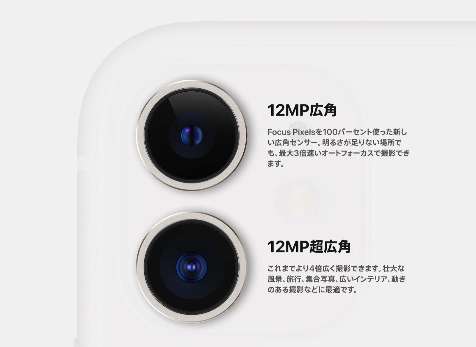 iphone-11-camera.jpg