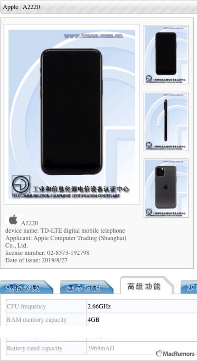 Iphone 11 pro max tenaa