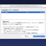 safari-13_0-update.jpg