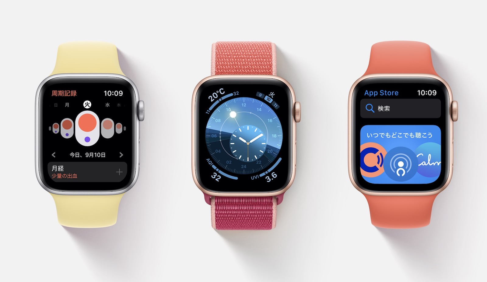 WatchOS 6 official release