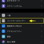 Add-Battery-Saving-mode-in-control-center-03