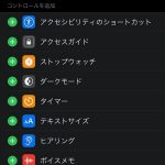 Add-Battery-Saving-mode-in-control-center-04