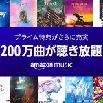 Amazon-Music-New-Music.jpg