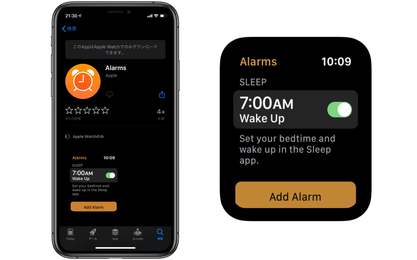 Apple Watch Sleep App