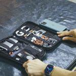 BAGSMART-Gadget-Pouch-Review-02.jpg