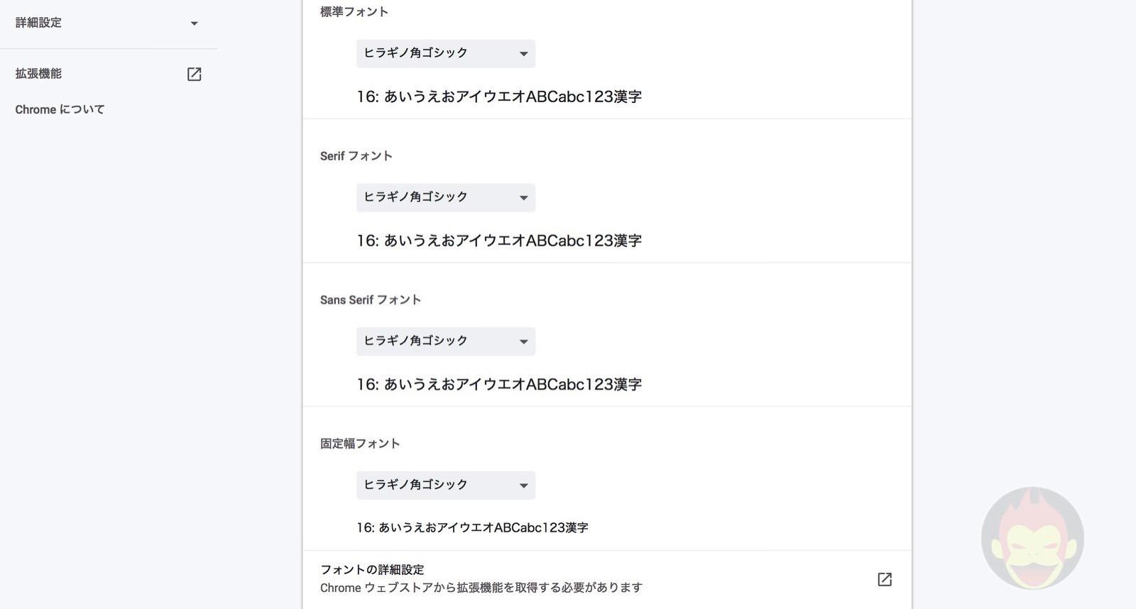 Chrome-Fonts-01.jpg
