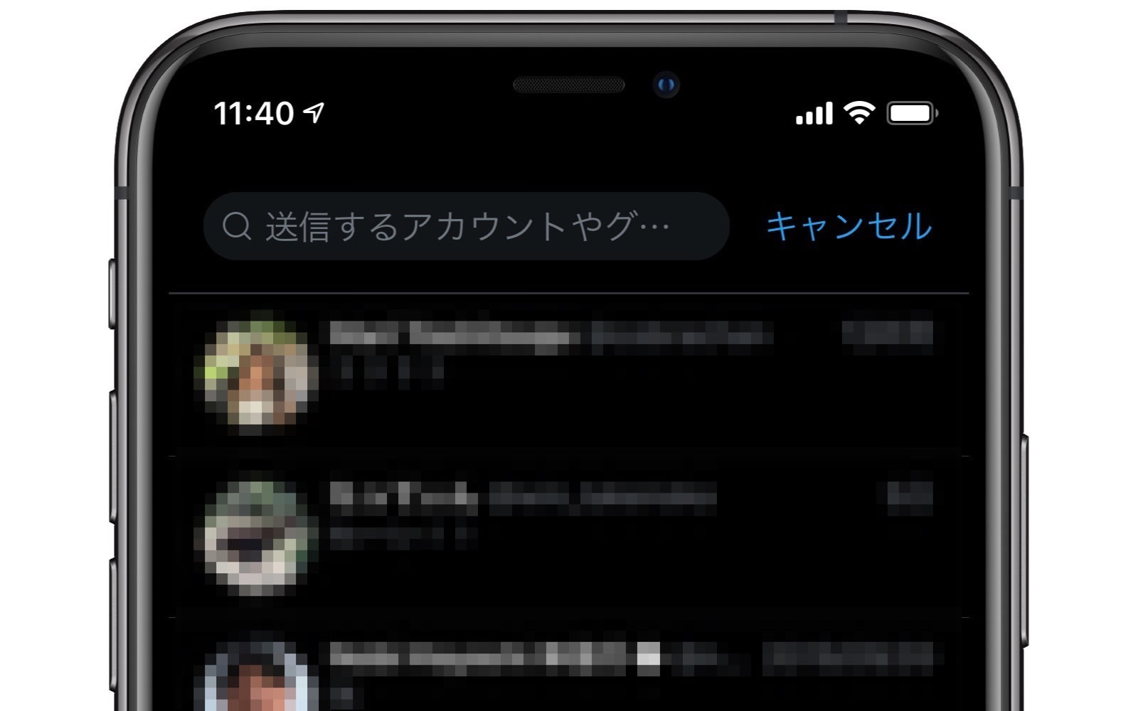 DM Search Bar 2