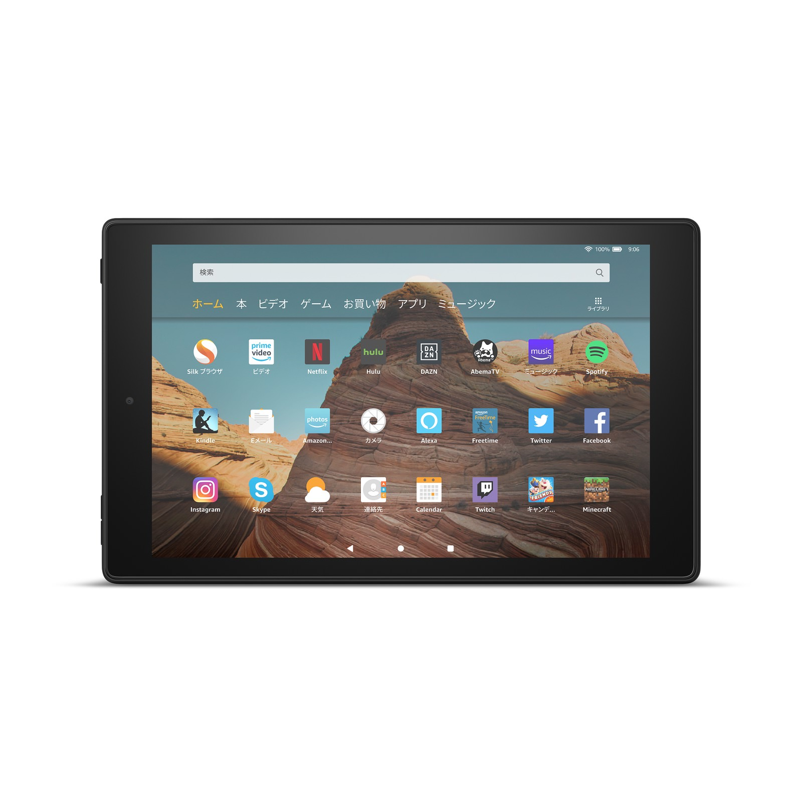 Fire-HD-10-Tablet-New-Model-04.jpg