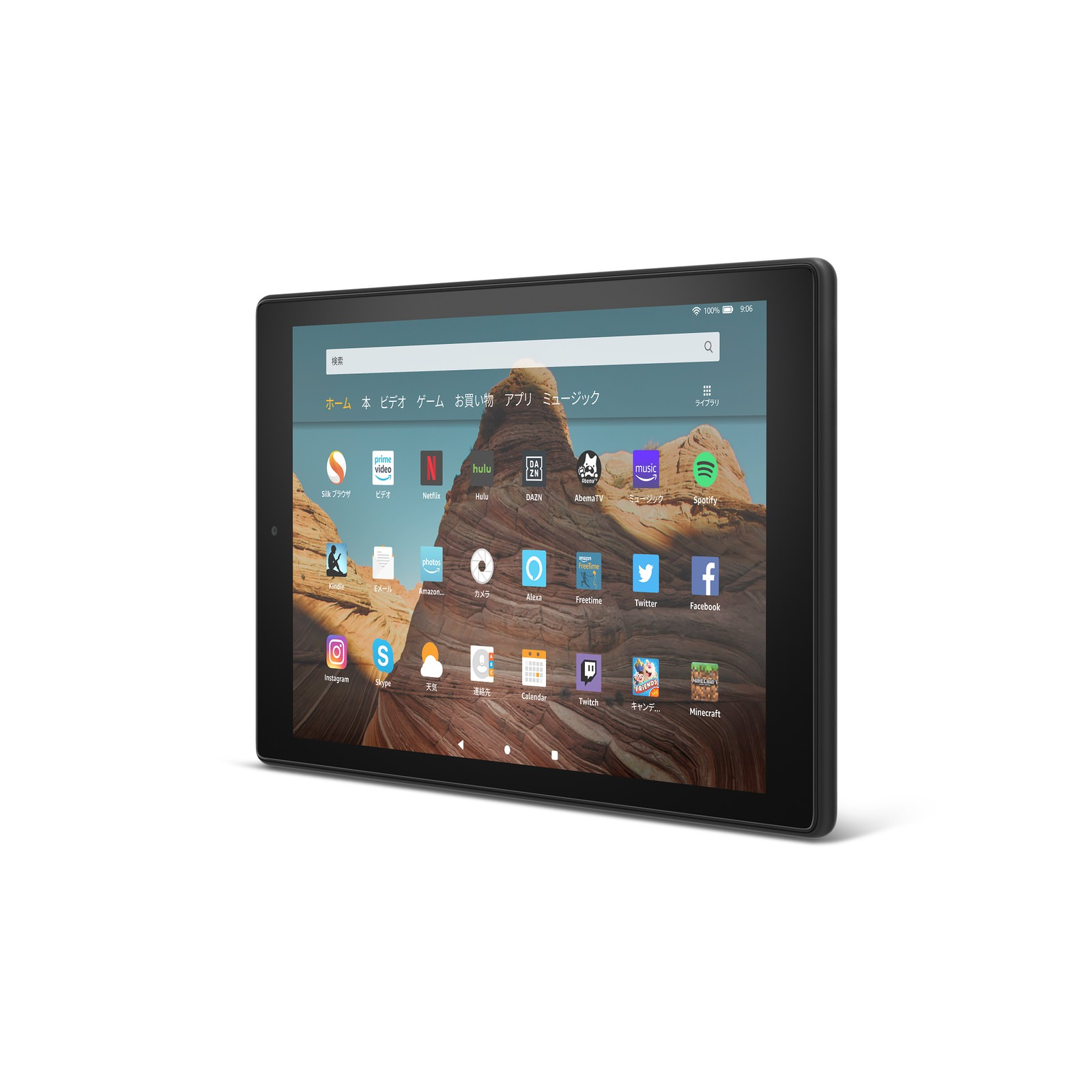 Fire-HD-10-Tablet-New-Model-05.jpg