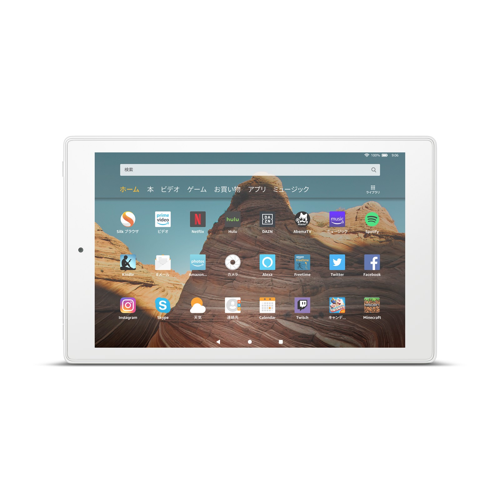 Fire-HD-10-Tablet-New-Model-06.jpg