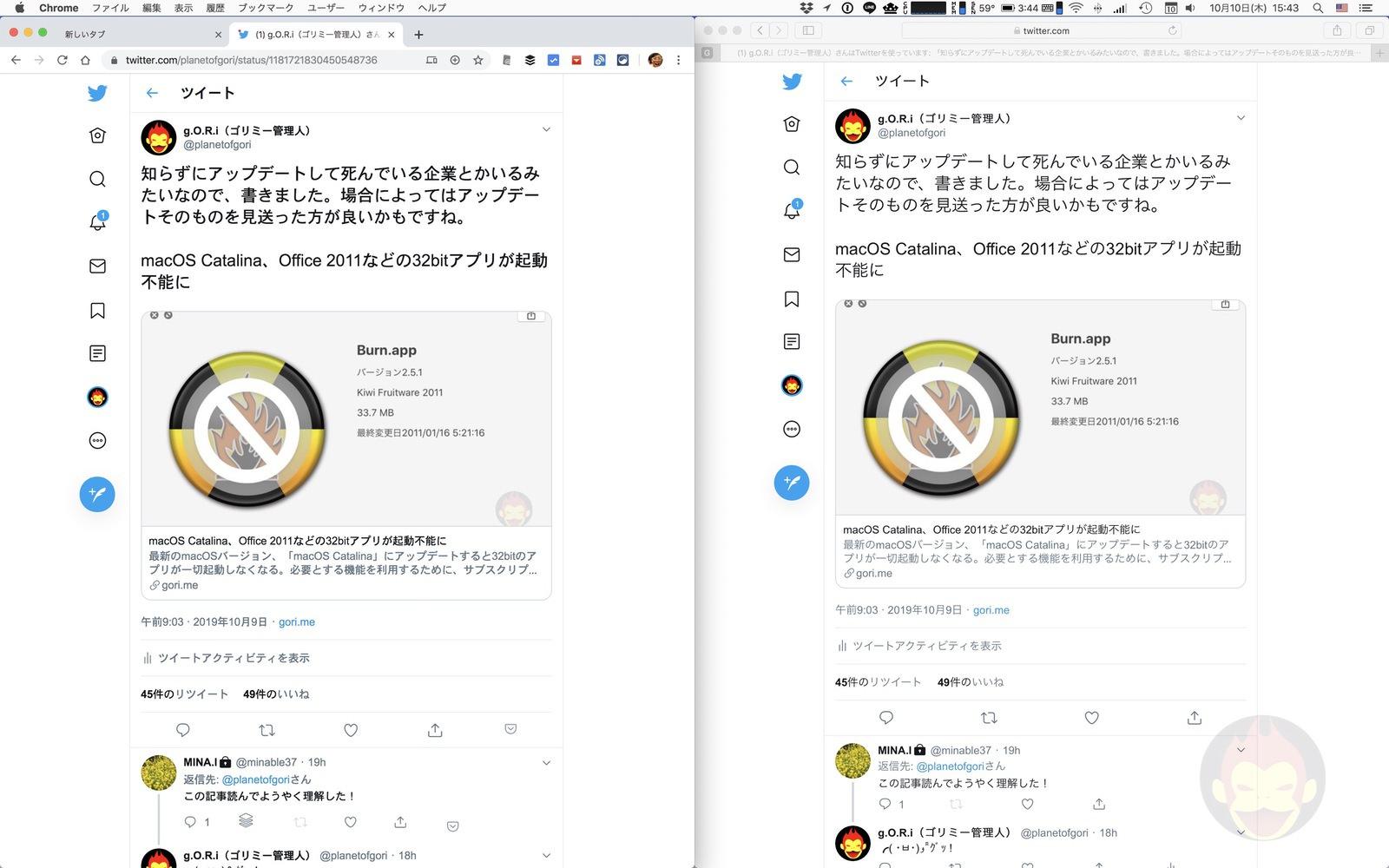 Font-Comparison-01.jpg