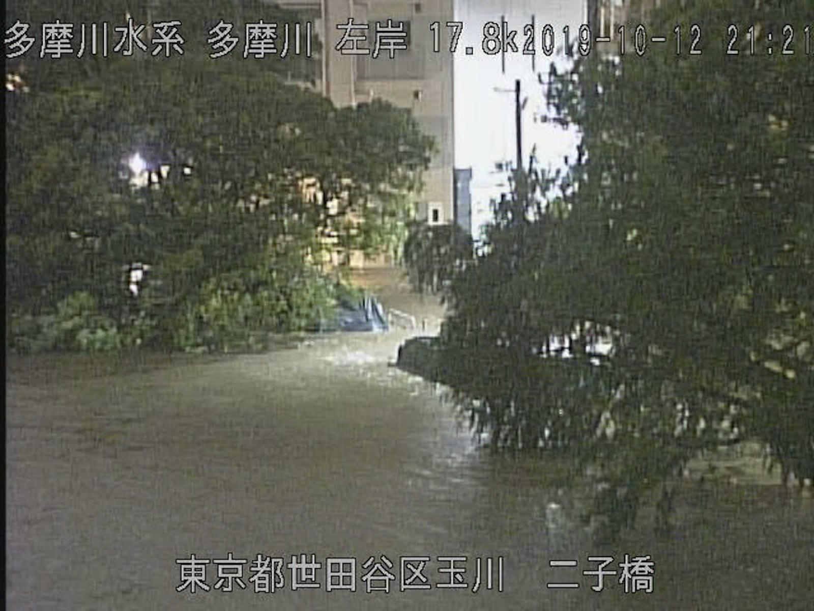 Futakobashi is now completely flooded