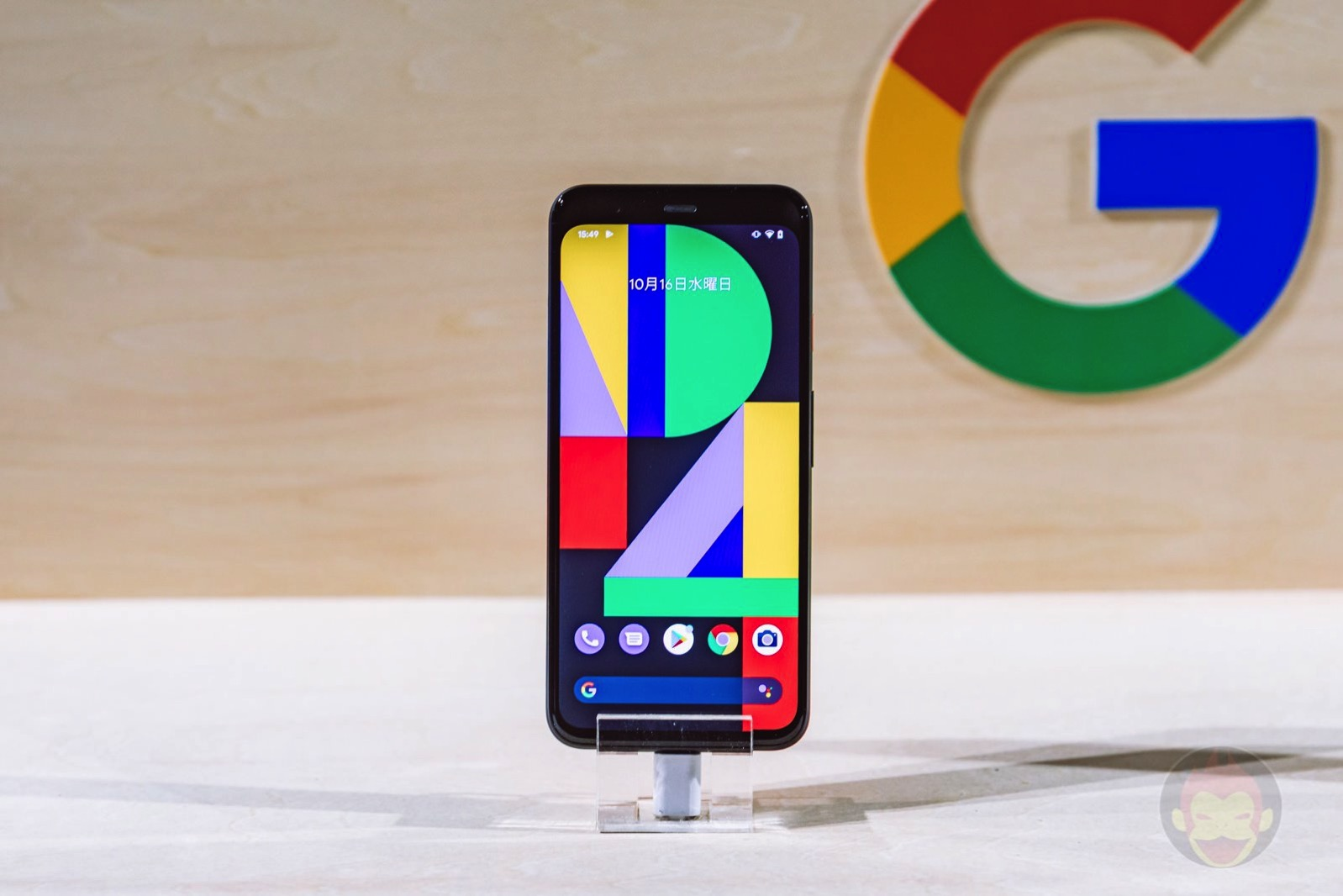 Google Pixel4 Photo Review 05
