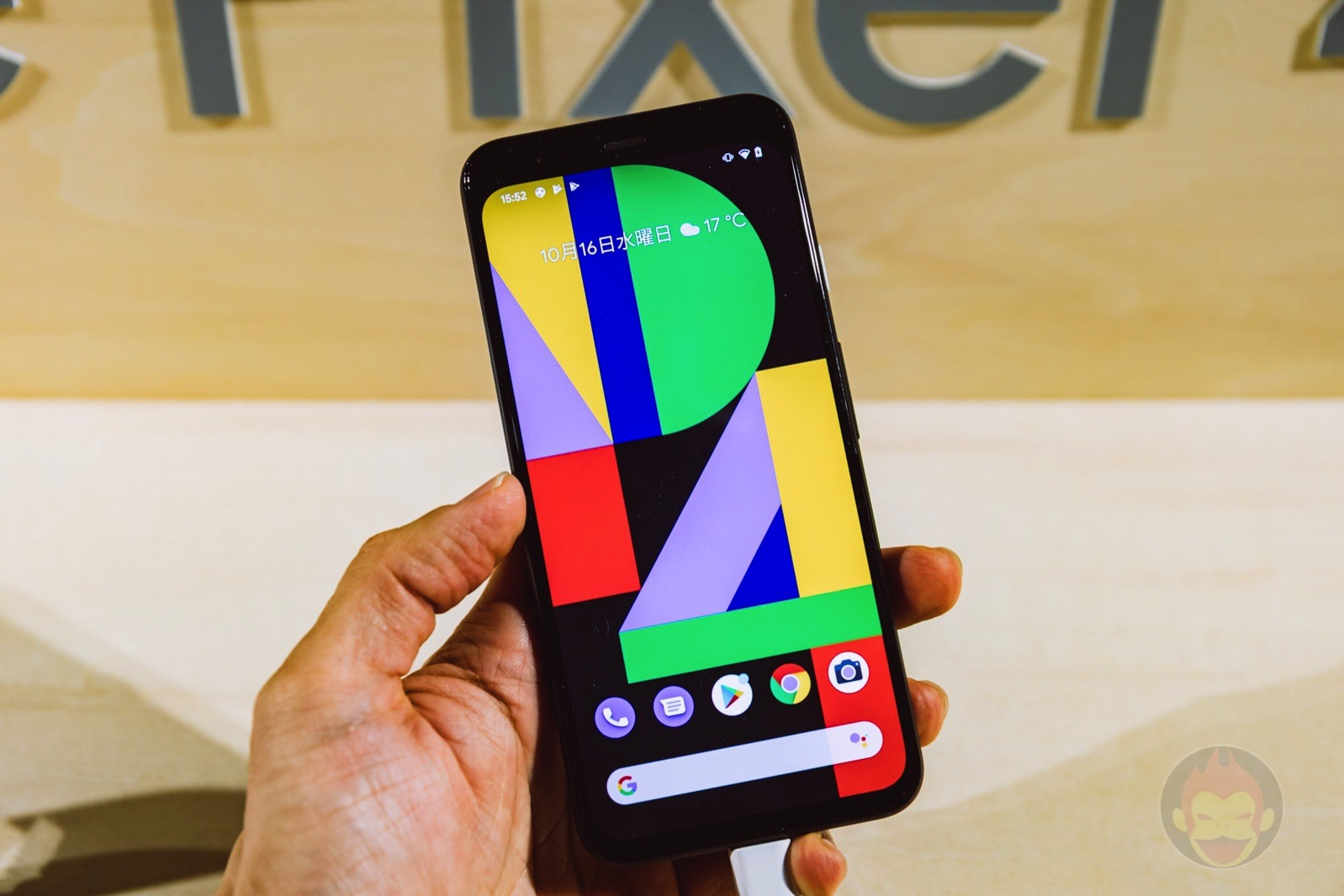 Google Pixel4 Photo Review 16