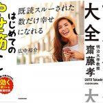 Nikoniko-Kadokawa-sale-2019.jpg