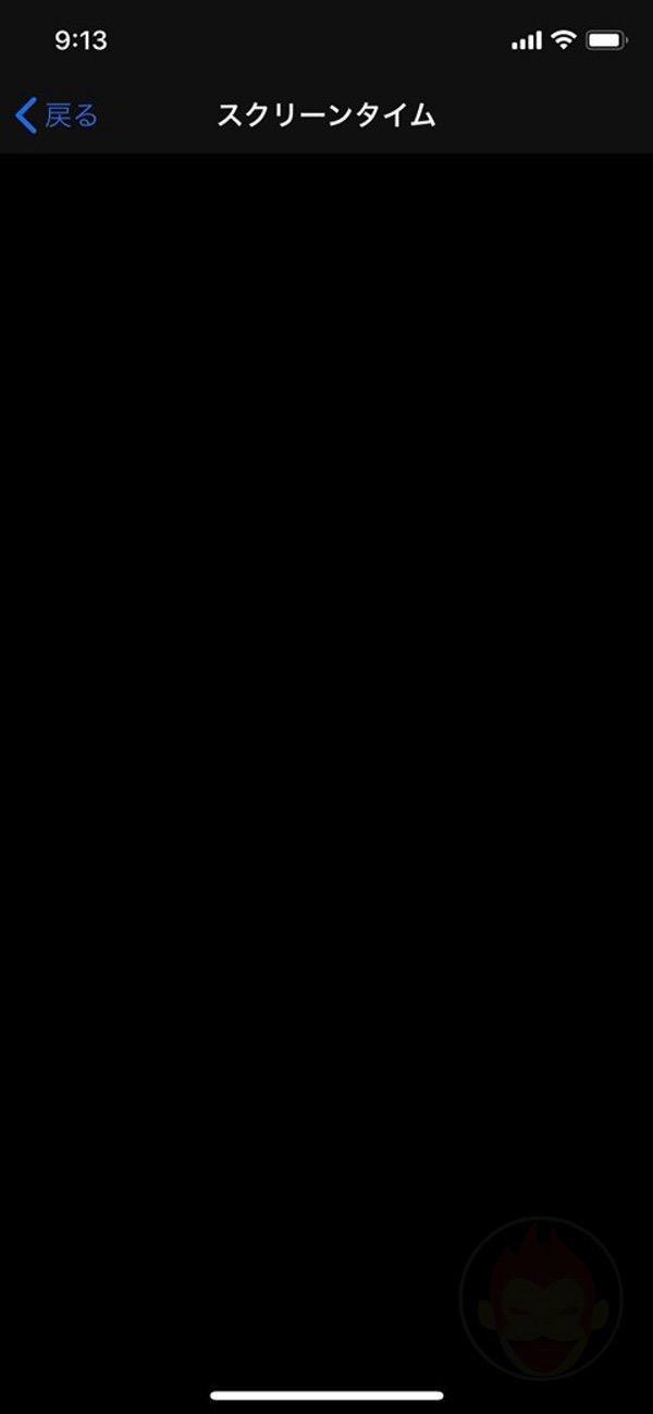 ScreenTime-Bug-01.jpg