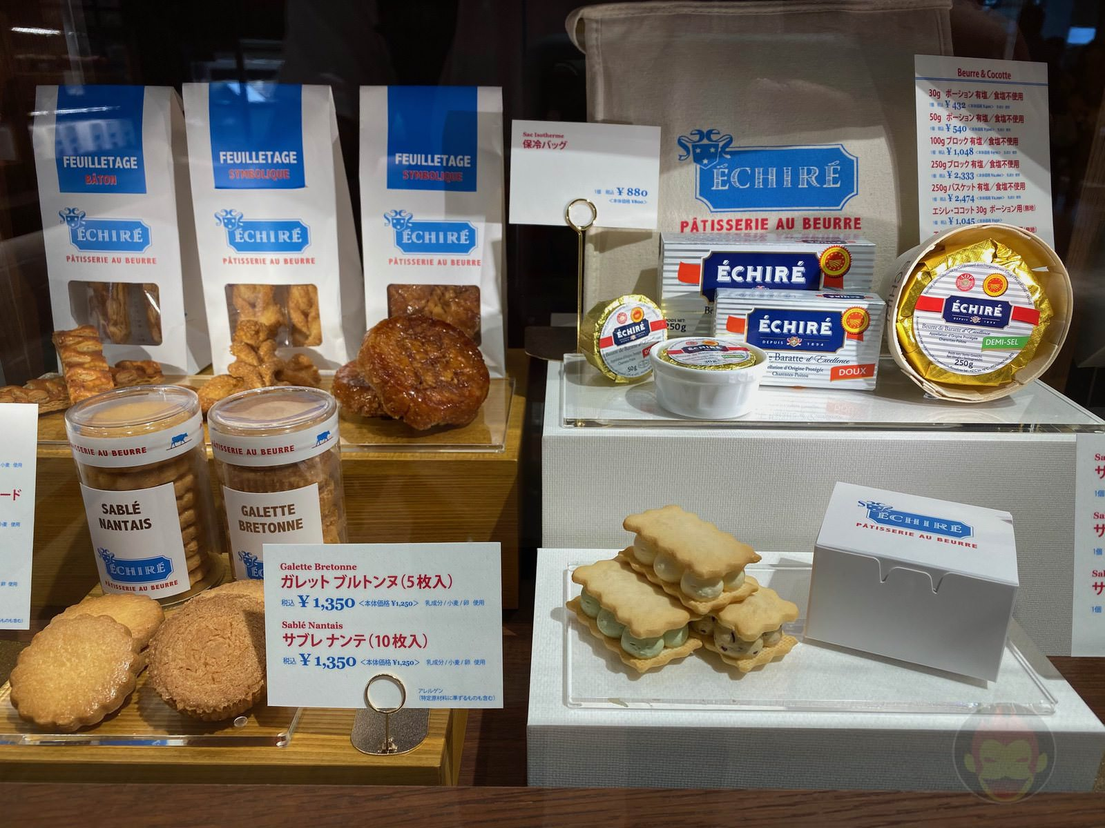 Shibuya-Scramble-Square-Food-I-Ate-05.jpeg