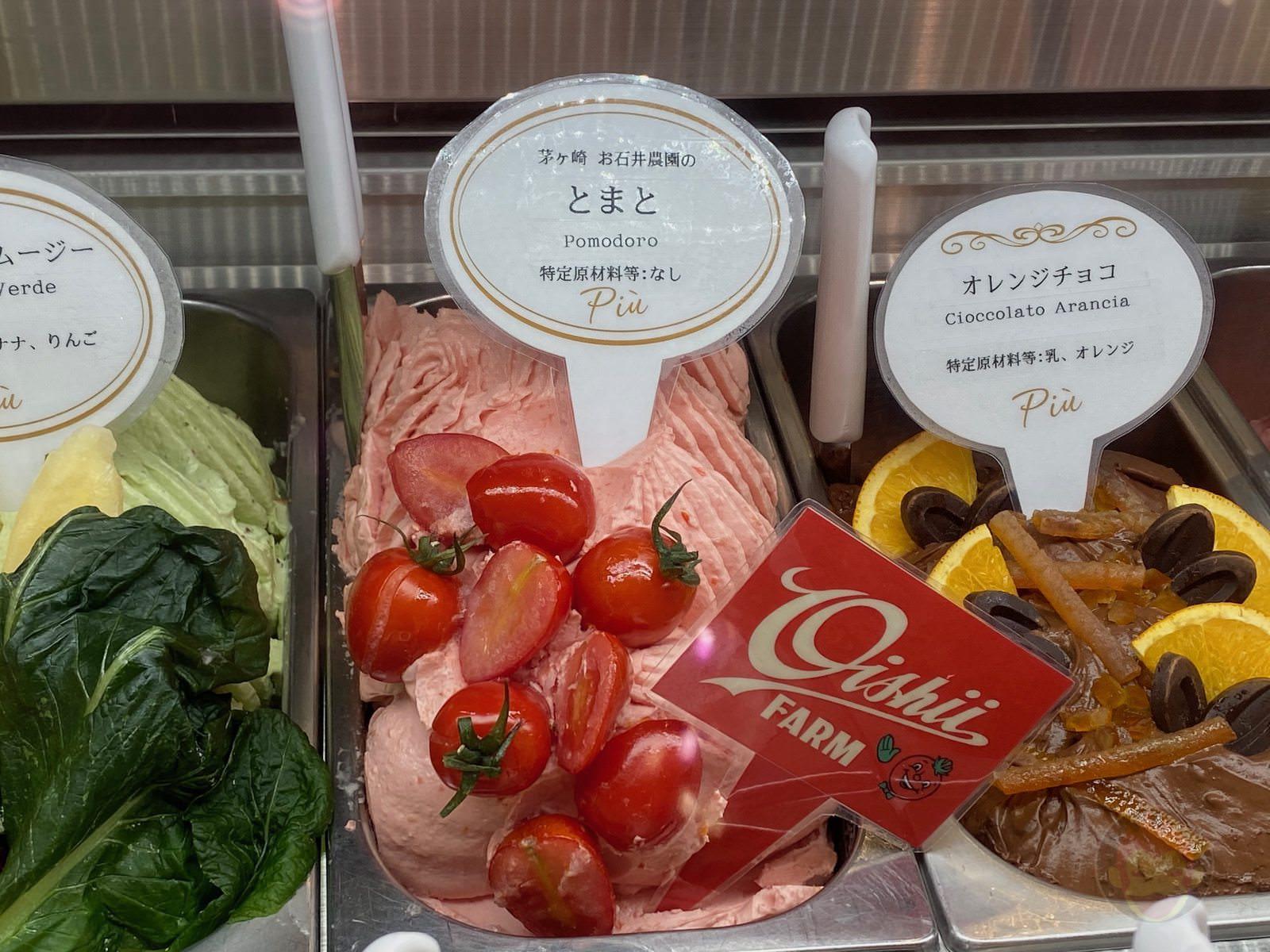 Shibuya-Scramble-Square-Food-I-Ate-104.jpeg