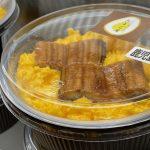 Shibuya-Scramble-Square-Food-I-Ate-107.jpeg