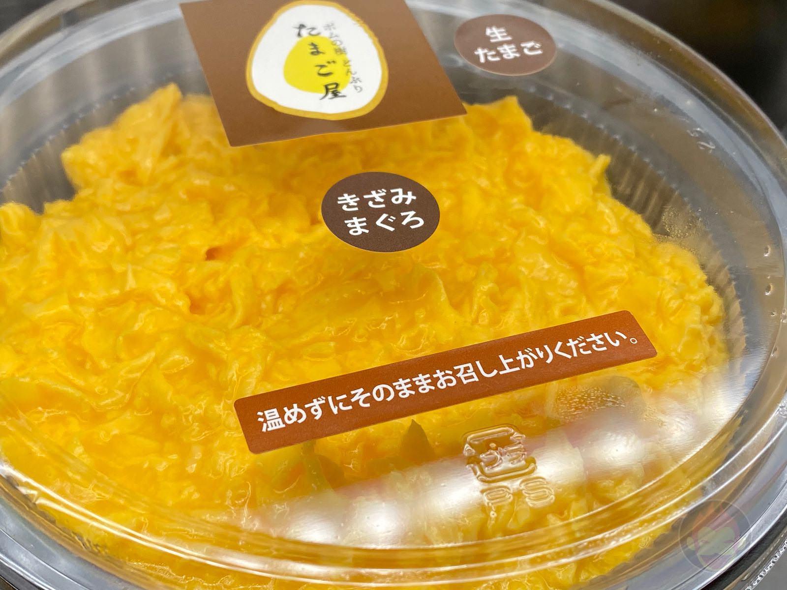 Shibuya-Scramble-Square-Food-I-Ate-108.jpeg