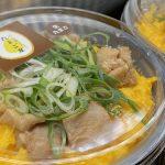 Shibuya-Scramble-Square-Food-I-Ate-109.jpeg