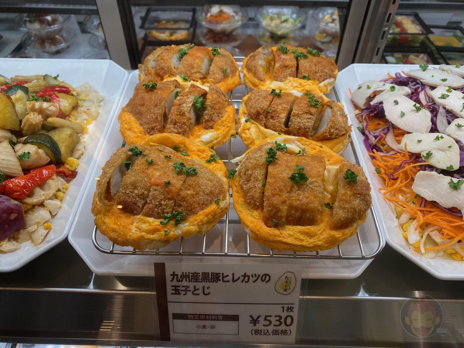 Shibuya-Scramble-Square-Food-I-Ate-110.jpeg