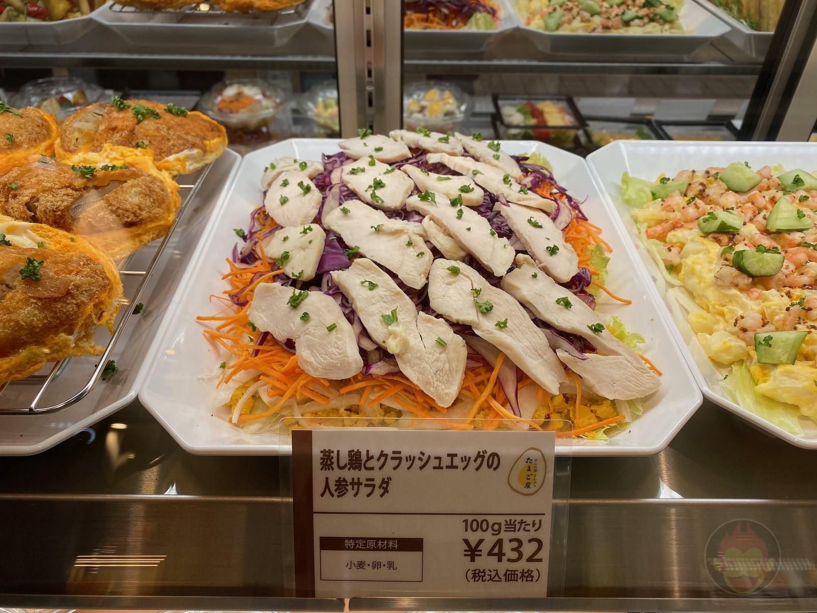 Shibuya-Scramble-Square-Food-I-Ate-111.jpeg