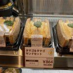 Shibuya-Scramble-Square-Food-I-Ate-113.jpeg