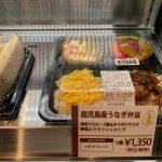 Shibuya-Scramble-Square-Food-I-Ate-114.jpeg