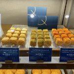 Shibuya-Scramble-Square-Food-I-Ate-117.jpeg