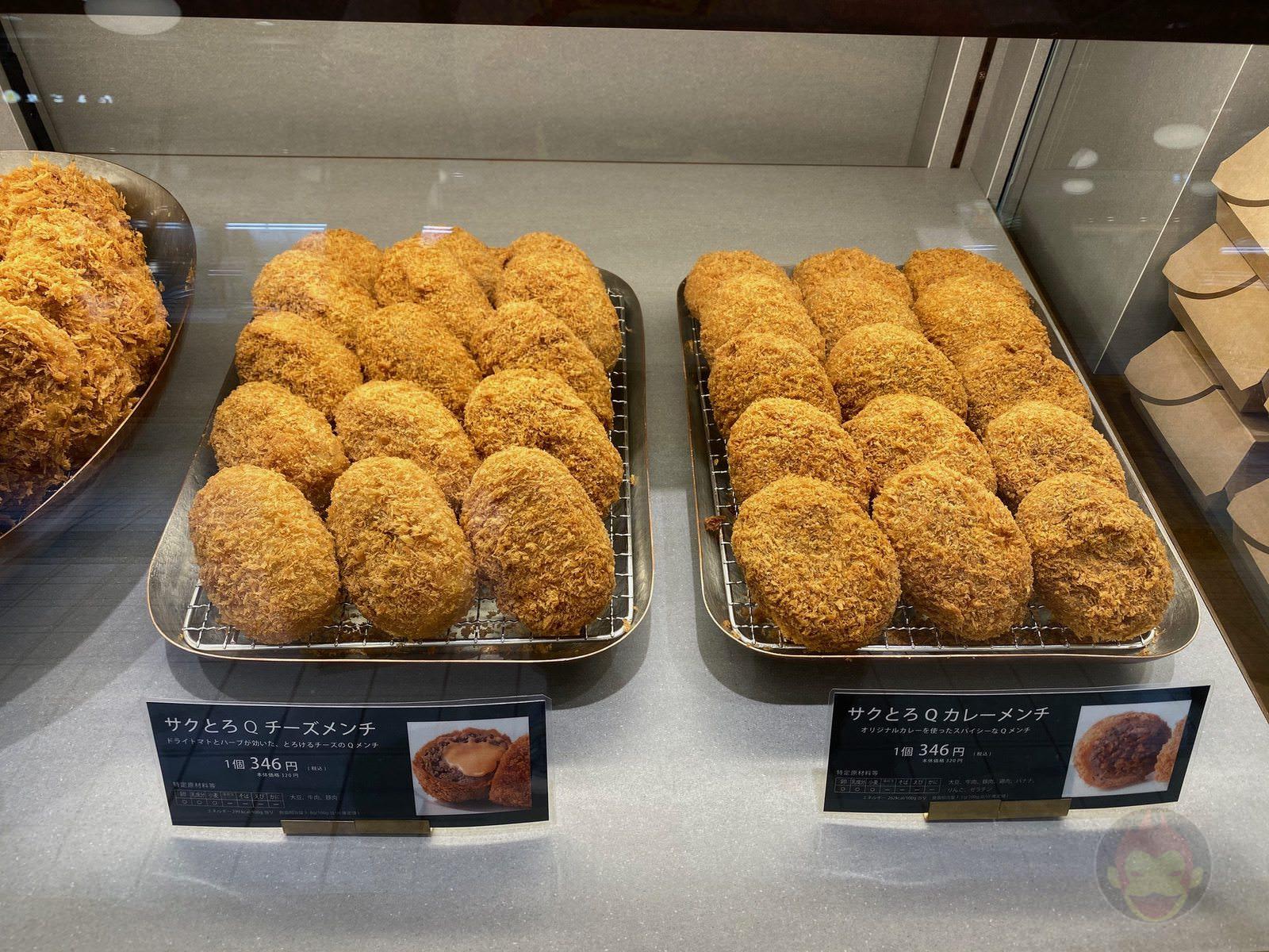 Shibuya-Scramble-Square-Food-I-Ate-118.jpeg
