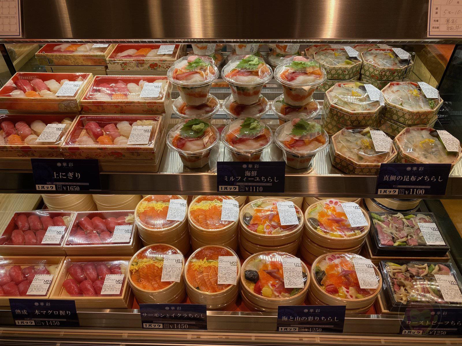 Shibuya-Scramble-Square-Food-I-Ate-122.jpeg