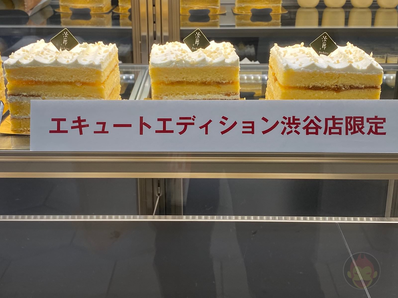 Shibuya-Scramble-Square-Food-I-Ate-26.jpeg