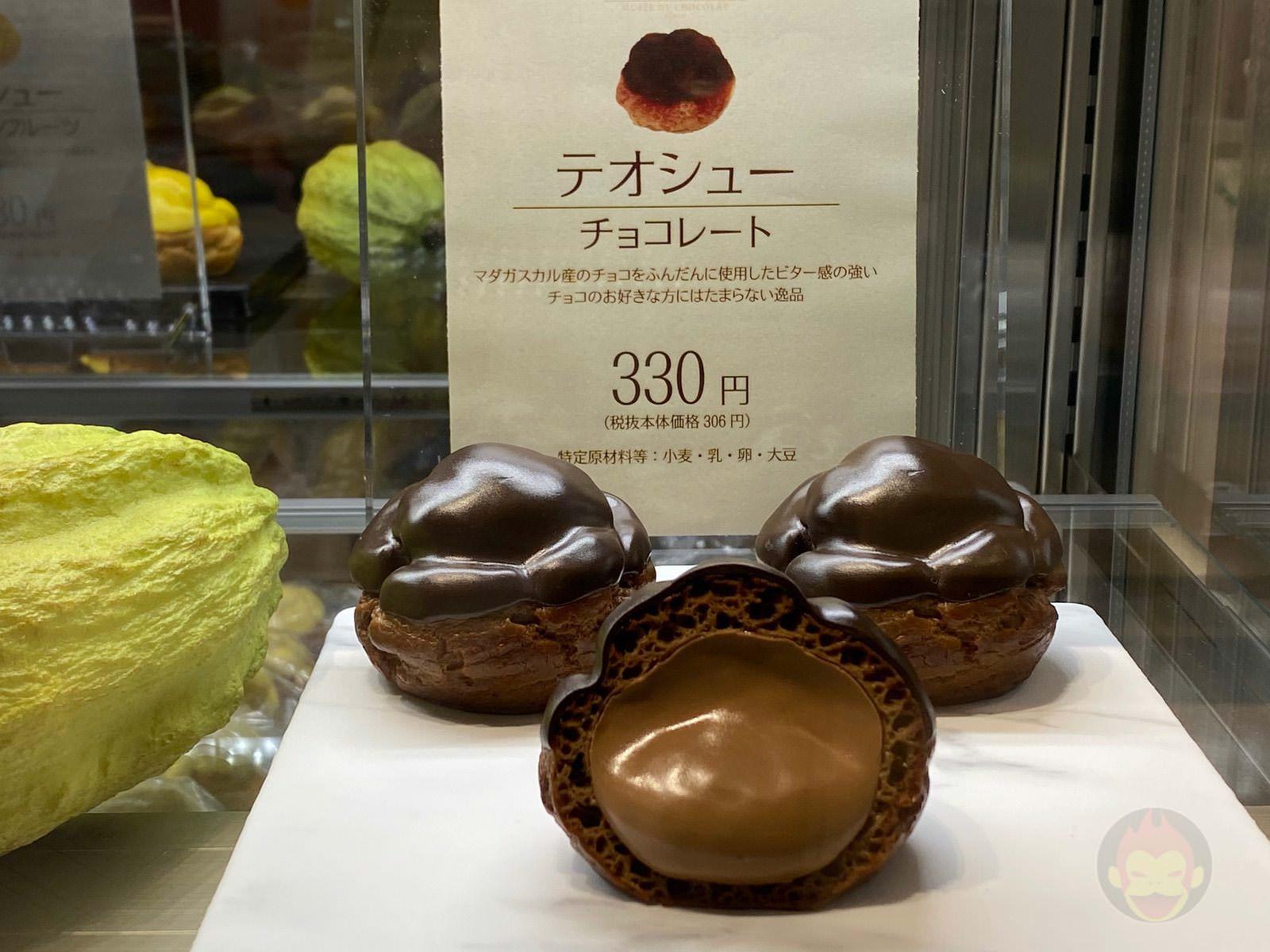 Shibuya-Scramble-Square-Food-I-Ate-29.jpeg