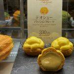 Shibuya-Scramble-Square-Food-I-Ate-31.jpeg