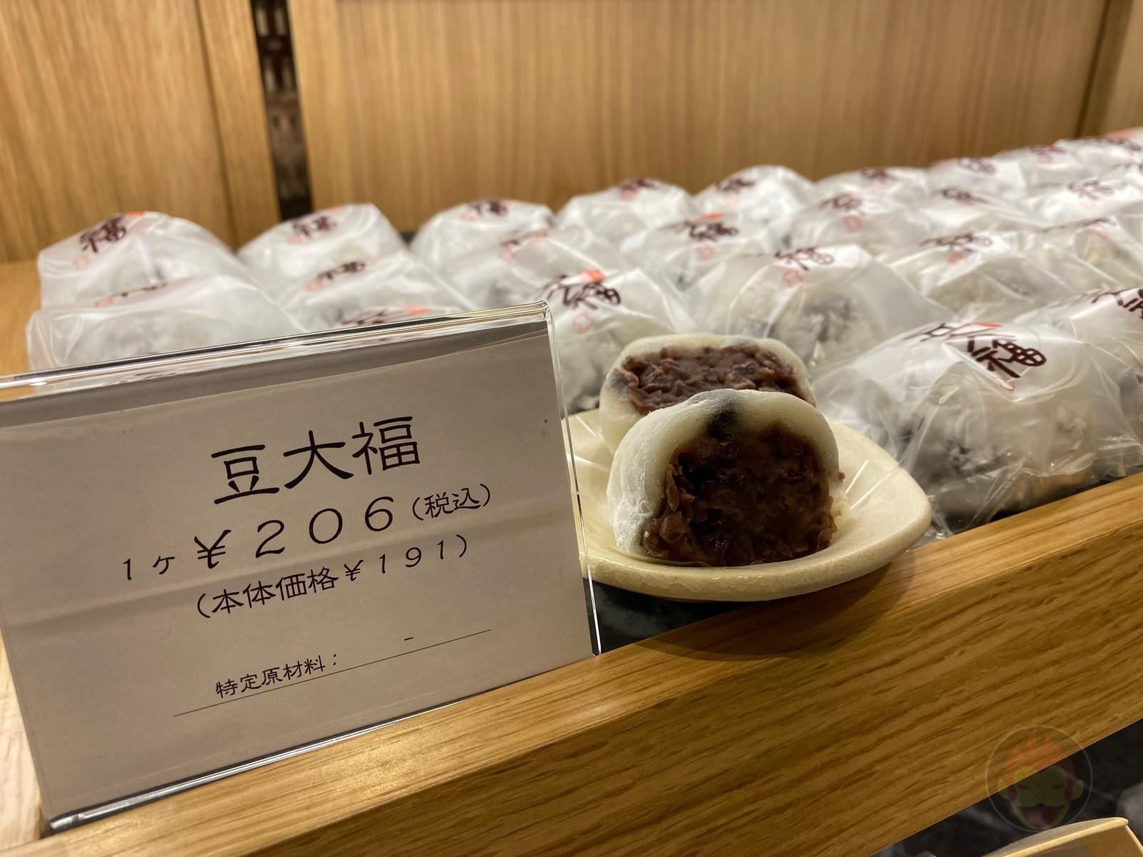 Shibuya-Scramble-Square-Food-I-Ate-36.jpeg