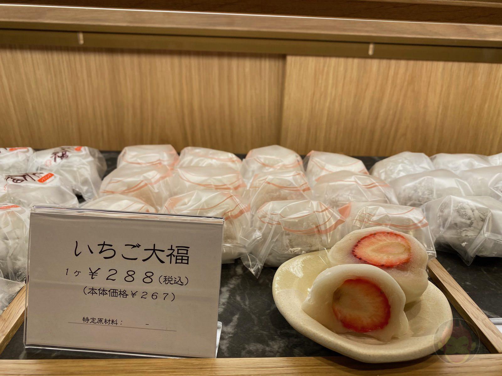 Shibuya-Scramble-Square-Food-I-Ate-38.jpeg