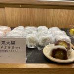Shibuya-Scramble-Square-Food-I-Ate-39.jpeg