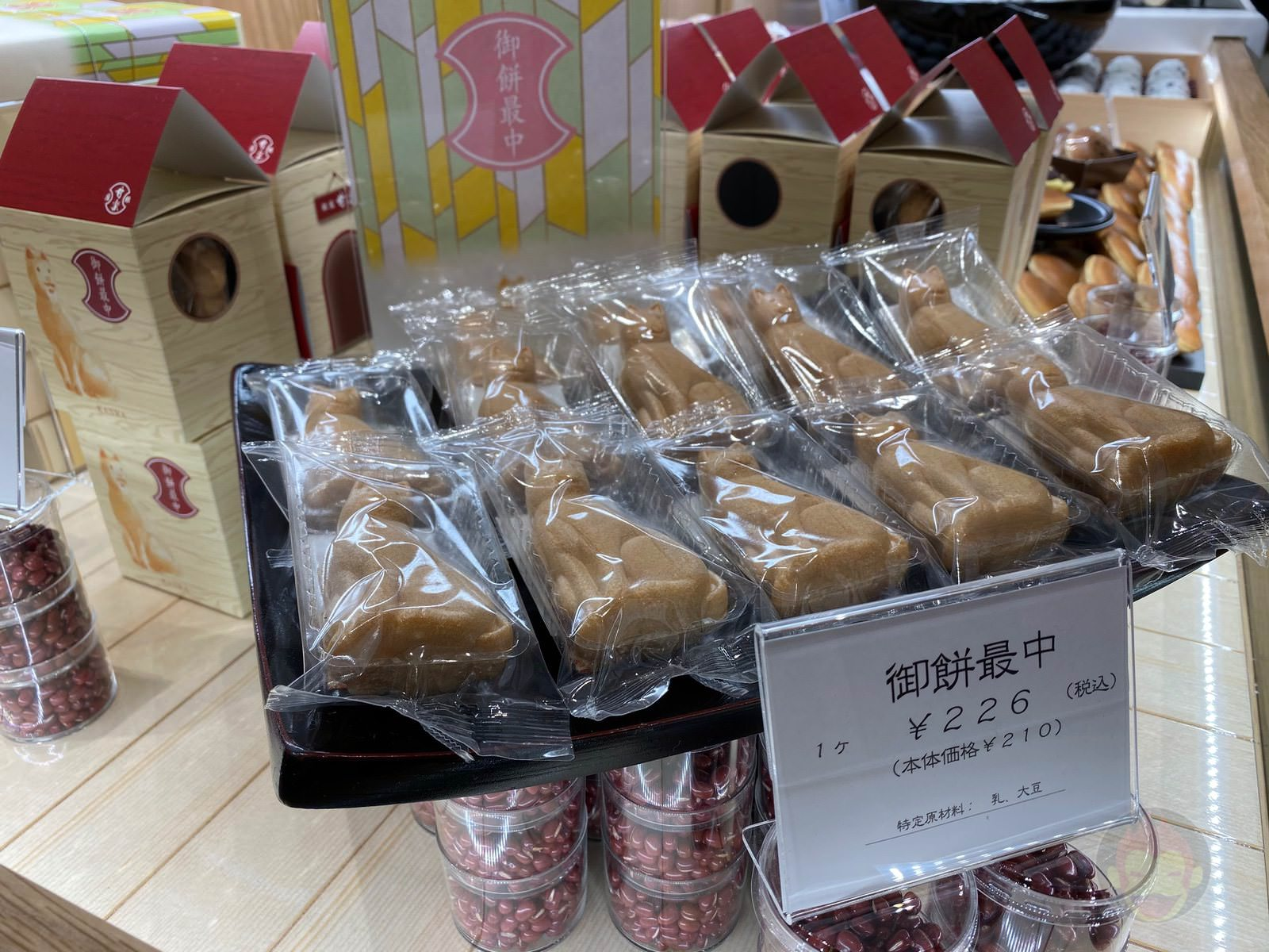 Shibuya-Scramble-Square-Food-I-Ate-42.jpeg