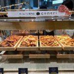 Shibuya-Scramble-Square-Food-I-Ate-45.jpeg